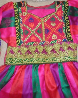 Kuchi Tribal Babay Banaris Dress