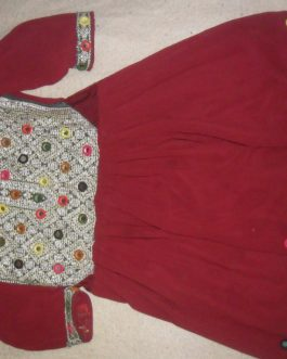 Antique Afghani Kuchi dress