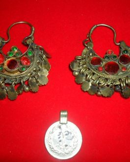Afghani Small Ear Rings