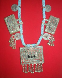 Afghani Necklace of locket and coins