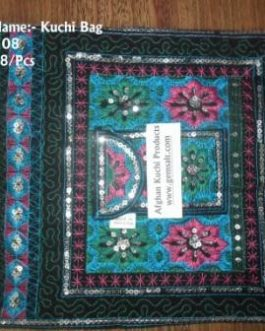 Afghani ladies bag