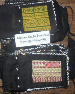 Kuchi Mobile Pouches