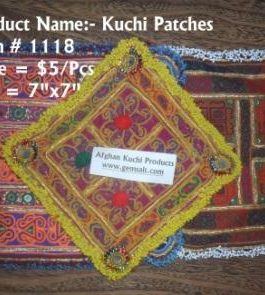 Kuchi Dress Patches