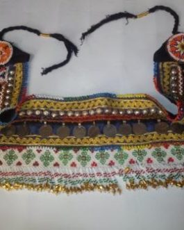 Afghani Latest Style Belts