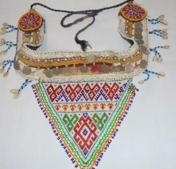 Triangle Patch  Coins Belt