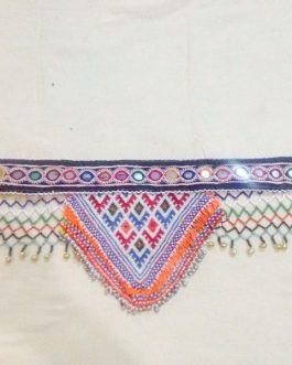 Net, Patch & Mirror Hand Made Belt