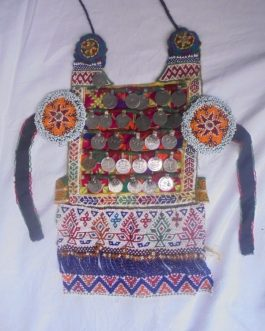 Coins Vest With Border & Cord