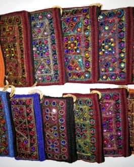 Afghan Embroidery Hand Clutch With String