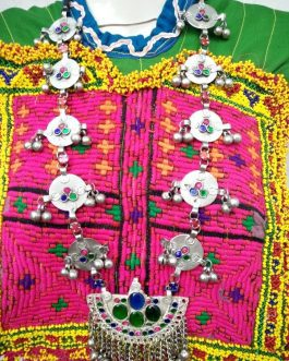 Afghani Bridal Necklace
