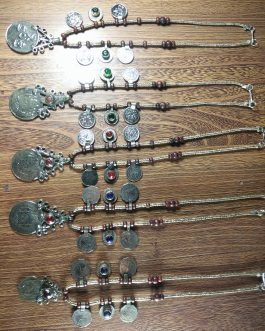 Afghani Chokar With Coins