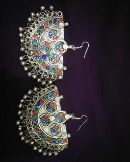 Afghani Bridal Ear Ring
