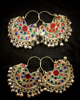 Afghani Chand Bali With Beads