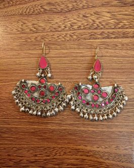 Vintage Multi Afghani Ear Ring