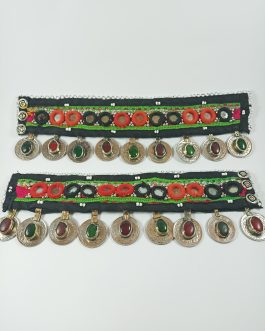 Afghani Fabric & Coins Anklet