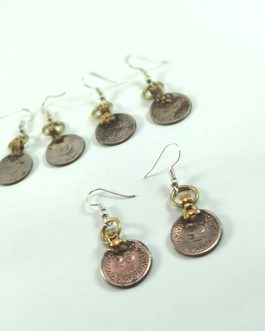Old Coins Ear Ring