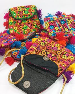 Afghani Small Shoulder Bag