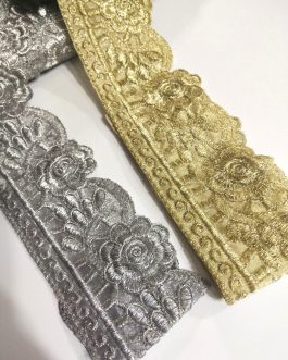 Edge Cut Metallic Embroidered Trim (8.6mtrs)