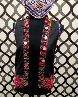 Afghani Embroidered Coin Vest